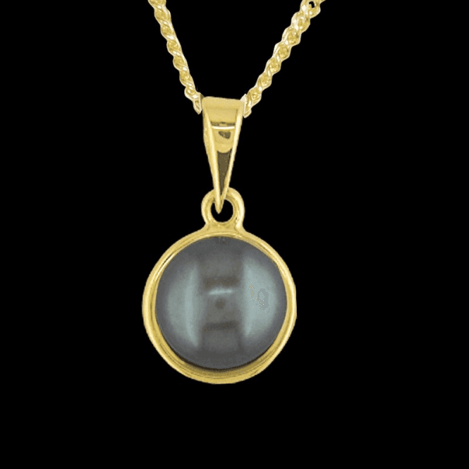 Shipton and Co Ladies Shipton and Co 9ct Yellow Gold and Freshwater Pearls Pendant including a 16 9ct Chain PY1934FP2